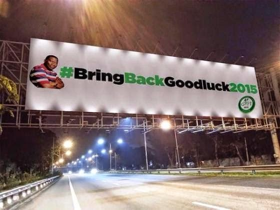 President Jonathan's  #bringbackJonathan - ozara gossip