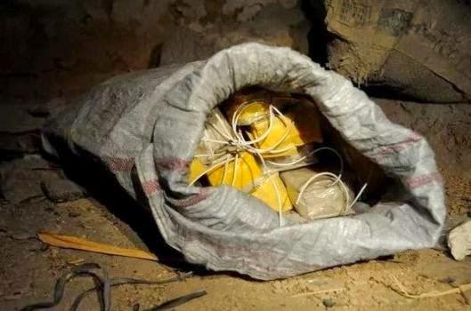 Bomb attack foiled in Yobe state | ozara gossip