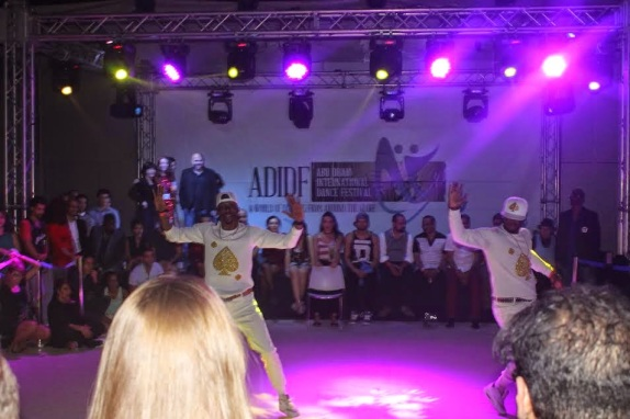 Remy Martin Dance off 2014 | ozara gossip