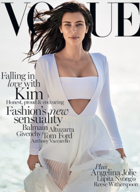 Kim Kardashian for vogue - ozara gossip