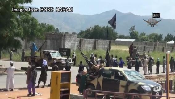 ozara gossip: Boko Haram takes over Damaturu in Yobe state